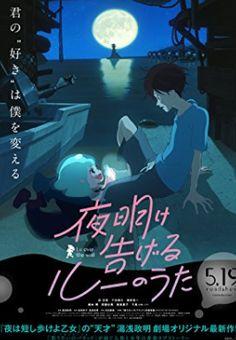 9anime to anime site.html