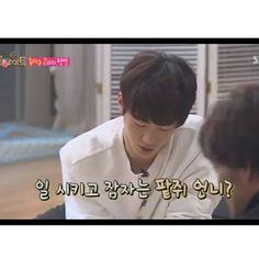 My bias.. :) #kangjoon #roommates2 #sbsroommate
