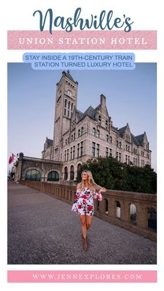 Stay at Union Station Hotel Nashville, a 19th century train station converted into a stunning luxury hotel. #nashville