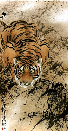 Chinese ink and watercolor - Tiger - by Chao ShaoAng (1905 - 1998), China. Lingnan School.