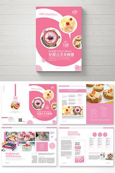 Food Graphic Design, Food Poster Design, Graphic Design Brochure, Book Design Layout, Menu Design, Banner Design, Flyer Design, Brochure Layout, Corporate Design