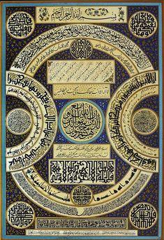 Islamic Knowledge In Urdu, Childrens Wall Murals, Online Quran, Coran Islam, Arabic Art, Islamic Art Calligraphy, Magic Book, Islamic Pictures, Islam Quran
