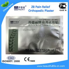6 Pcs ZB Pain relief orthopedic plasters,Pain relief plaster medical Muscle aches pain,relief patch muscular fatigue,Arthritis