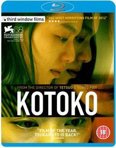 Win Kotoko on Blu-ray!  http://www.thelairoffilth.com/2013/01/filthy-giveaway-kotoko-blu-ray.html