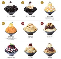 bingsu korea - Google Search