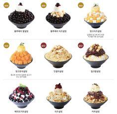 bingsu korea - Google Search