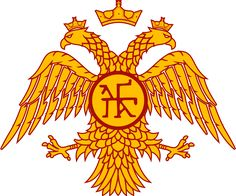 List of Byzantine emperors  11 May 330 - 29 May 1453