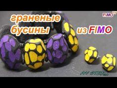 Мастер-класс: Браслет из граненых бусин из полимерной глины FIMO/polymer clay tutorial - YouTube