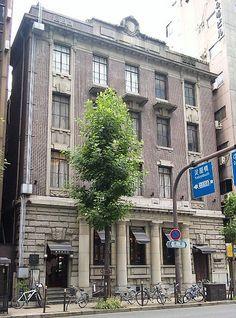 Old bank building from Taisho era, Kitahama, Osaka, Japan (Cafe at present) 北浜
