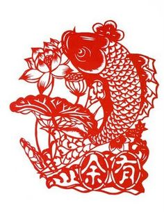 red koi fish chinese paper cut