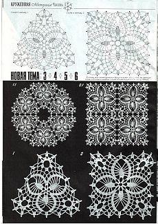 Photo from album Дуплет 106 on Crochet Motif Patterns, Crochet Blocks, Crochet Diagram, Lace Patterns, Crochet Squares, Crochet Doilies, Crochet Lace, Crochet Stitches, Granny Squares