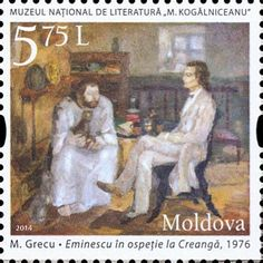 Painting «Eminescu Gives Hospitality to Creangă National Museum, Hospitality, Romantic, Painting, Ukraine, Countries, Stamps, Europe, Art