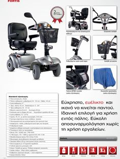 Gym Equipment, Bike, Bicycle, Workout Equipment, Cruiser Bicycle, Bicycles
