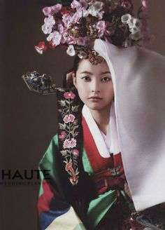 Bridal hanbok with an interesting headpiece. Fusion style?