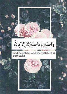 اصبر😊 Hadith Quotes, Allah Quotes, Muslim Quotes, Religious Quotes, Beautiful Islamic Quotes, Islamic Inspirational Quotes, Arabic Quotes, Islamic Qoutes, Beautiful Images