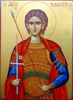 Byzantine Art, Orthodox Icons, Daddy, Princess Zelda, Memories, Fictional Characters, Cooking Recipes, Paintings, Medium
