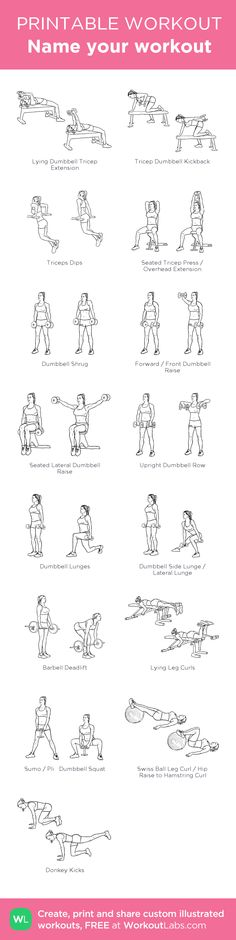 Name your workout: my visual workout created at WorkoutLabs.com • Click through to customize and download as a FREE PDF! #customworkout... Lunes