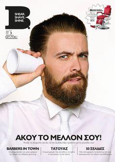 Το περιοδικό που ήρθε για να αλλάξει τα δεδομένα του barbering! Κοντά σας σε ένα κουρείο αναζητήστε το!  Για συνδρομές subscribe@thebmag.gr #theBmag #new #readit