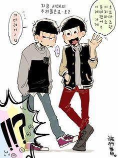 Ichimatsu and Jyushimatsu w/ casual wear Hot Anime Boy, All Anime, Anime Guys, Manga Anime, Osomatsu San Doujinshi, Gekkan Shoujo Nozaki Kun, Ichimatsu, Anime Couples Manga, Ship Art