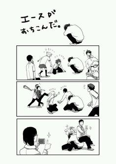 Lol, Daichi and Sugawara XD