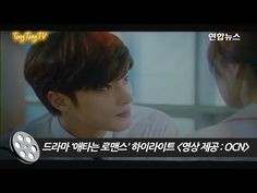 "YouTube  SUNG HOON [HIGHLIGHT PREVIEW] "" My Secret Romance """
