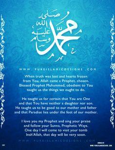 Prophet Muhammad (pbuh) - Islam Ipad Wallpaper
