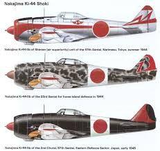 「Ki-20」の画像検索結果