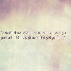 Bhot der na kr dena khi 💔 Tumse yhi iltejan hai apna khyal rkhna hmesha ❤🌙 Hindi Quotes Images, Shyari Quotes, Hindi Words, True Quotes, Words Quotes, People Quotes, Qoutes, Lesson Quotes, Poetry Quotes