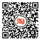 Find Wishu on Taobao 淘宝