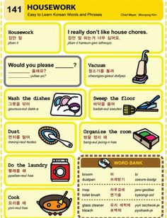 Easy to Learn Korean 141 - Housework (Vocab) Korean Words Learning, Korean Language Learning, How To Speak Korean, Learn Korean, Learn Hangul, Korean Lessons, Korean Phrases, Language Study, Foreign Languages