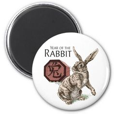 Shop Year of the Rabbit Chinese Zodiac Art Magnet created by critterwings. Year Of The Rabbit, Zodiac Years, Chinese Zodiac, Round Magnets, Matching Gifts, Weird And Wonderful, Paper Cover, White Elephant Gifts, Astrology
