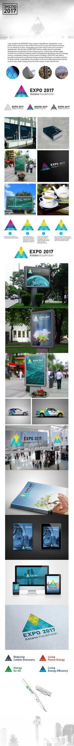 EXPO 2017 Astana by Lukasz KuIakowski, via Behance