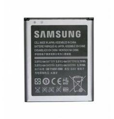 Samsung Galaxy S3 Mını EB-L1M7FLUCSTD Batarya