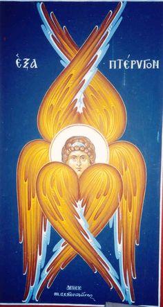 Seraphim Angel, as seen by the Prophet Isaiah (Isaiah 6 Byzantine Icons, Byzantine Art, Angel Hierarchy, Order Of Angels, Prophet Isaiah, Isaiah 6, Seraph Angel, Armadura Medieval, Angel Aesthetic