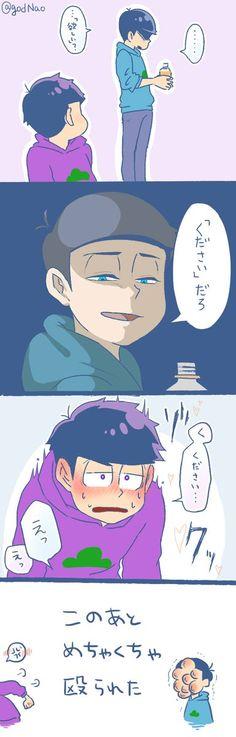Read (KaraIchi) El primer pedido nya from the story Cómics de Osomatsu-san (hay Yaoi by (Flarmin) with reads. Comedy Anime, Ichimatsu, Wattpad, Poses, Manhwa, Family Guy, Fandoms, Fan Art, Funny