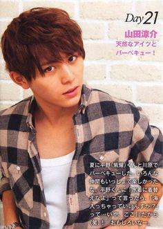 Ryosuke Yamada, Japanese Beauty, My Memory, My Man, Romans, Yuri, Boy Bands, Hot Guys, Idol