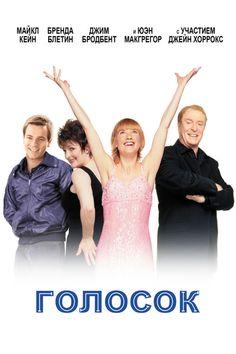 Watch Little Voice (1998) Full Movie Online Free