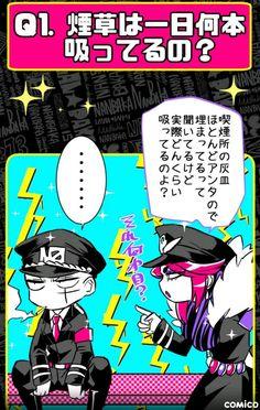 Nanbaka Anime, Comic Books, Comics, Characters, Comic Strips, Comic Book, Comic Book, Comic, Graphic Novels