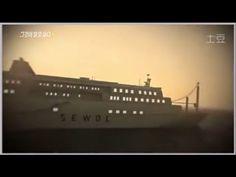 [그것이 알고싶다] 희망은 왜 가라앉았나? - '세월호 침몰'의 불편한 진실 (2014.4.26)