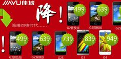 JiaYu pricing for thick and thin JiaYu G4 plus quad-core G3! -    JiaYu have finally made an announcement on pricing for the quad-core JiaYu G4 and updated MT6589 version of the G3.     Although the full specification for the JiaYu G4 Premium and Youth have been known for months, JiaYu have been coy with the pricing details with just hints that the phones... - http://easy365shopping.com/jiayu-pricing-for-thick-and-thin-jiayu-g4-plus-quad-core-g3/668