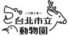 標準字再造計畫! Chinese Branding, Chinese Fonts Design, Chinese Logo, Typo Design, Word Design, Branding Design, Typography Logo, Typography Design, Typography Letters