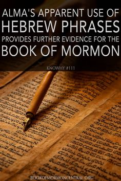 """Alma's use of the phrase """"bands of death"""" in conjunction with """"chains of hell"""" can be understood as further evidence that he, like Abinadi, was likely to have been familiar with certain nuances of biblical Hebrew. Read more at https://knowhy.bookofmormoncentral.org/content/why-did-alma-add-%E2%80%9Cchains-of-hell%E2%80%9D-to-abinadi%E2%80%99s-phrase-%E2%80%9Cbands-of-death%E2%80%9D #BookofMormon #LDS #Mormon #Death #Hell #Psalms"""