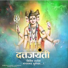 Birthday Photo Banner, Festival Celebration, Indian Festivals, Krishna Art, Shiva, Spiritual, Profile, Graphics, Key