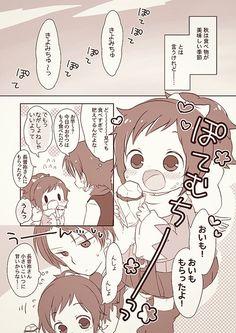 埋め込み Cute Anime Chibi, Manga Boy, Anime Sketch, Touken Ranbu, Magical Girl, Me Me Me Anime, Sailor Moon, Anime Characters, Pokemon