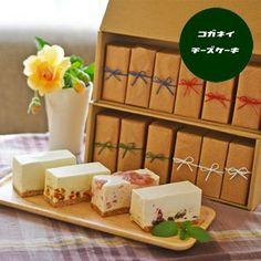 個包装のチーズケーキは手土産に便利!かわいい・おしゃれなパッケージ7選 | Good Design Gifts