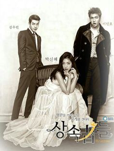 "Fan art for upcoming #Kdrama - Lee Min Ho ♡ #Kdrama - ""Heirs"" / ""The Inheritors""with Park Shin Hye and Kim Woo Bin"