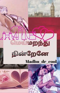 Madhu Manohar (Madhu_dr_cool) | Where stories live - Wattpad Novel Wattpad, Wattpad Romance, Romantic Novels To Read, Novels To Read Online, Free Pdf Books, Yoga Art, Reading Online, My Books, Cool Stuff