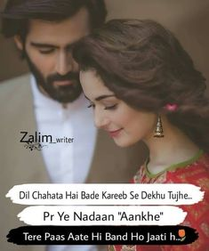 Birthday Wishes For Husband Romantic In Marathi 19 Ideas Muslim Love Quotes, Love Quotes In Hindi, Islamic Love Quotes, True Love Quotes, Romantic Love Quotes, Self Love Quotes, Romantic Poetry, Girly Quotes, Romantic Dp