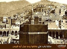 Makkah of old - Download a beautiful desktop of Mecca here: http://ilm4.us/1Ih3DuG