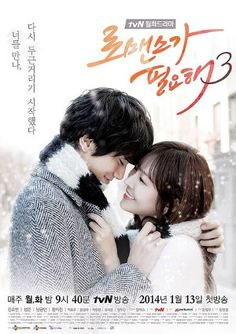 Drama - I Need Romance 3 - it is definitely the best drama out of the trilogy. You don't have to watch the last two drama before this to begin to watch I Need Romance 3. One of my favourite actor Bang Sung Joon was in it and i would highly recommend it.
